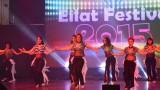 EilatFest2015_DSC_0061