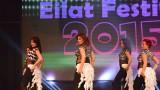 EilatFest2015_DSC_0074