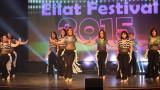 EilatFest2015_DSC_0095