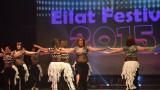EilatFest2015_DSC_0148